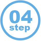 ステップ4