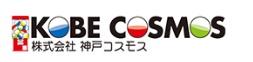 ガチャガチャ委託運営企業 株式会社神戸コスモス