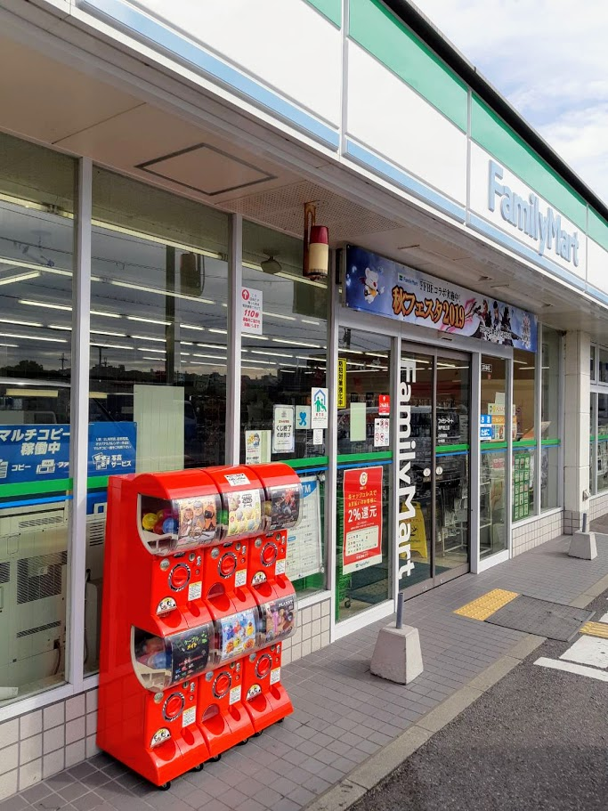 ファミリーマート神戸池上店 ガチャガチャ設置 株式会社神戸コスモス