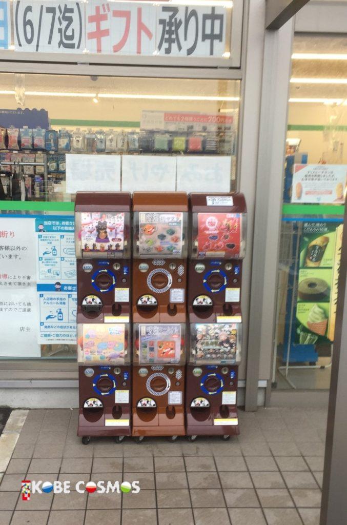 ガチャガチャ設置 和歌山県 ファミリーマート